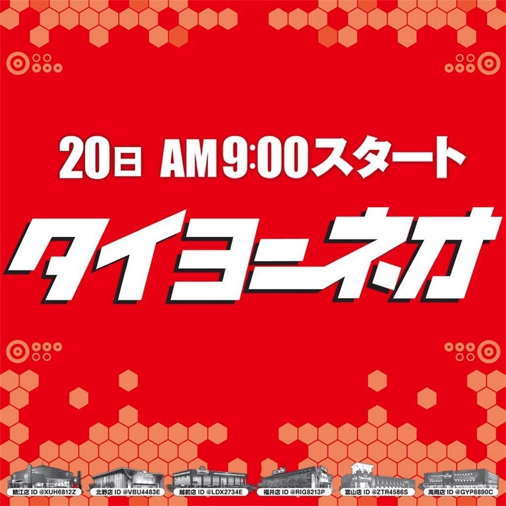 f:id:neokitano:20180420014614j:image