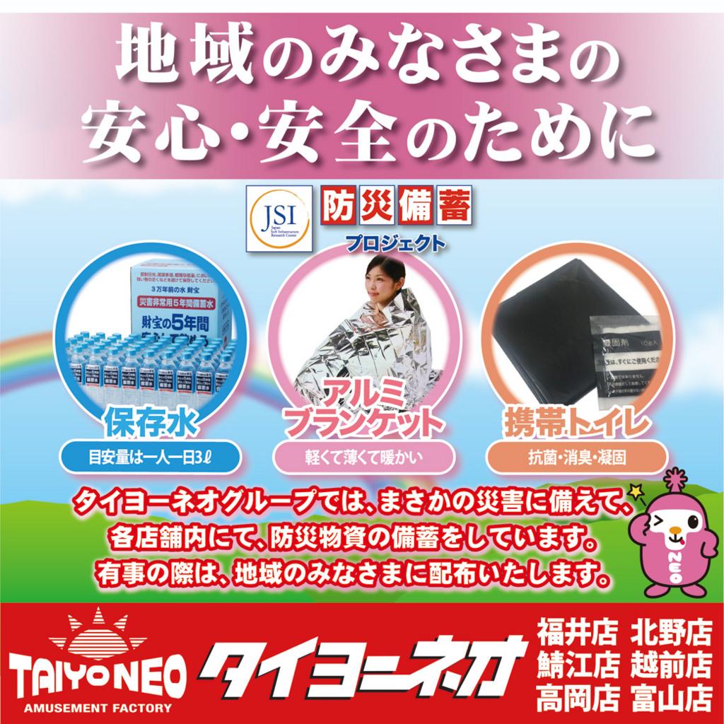 f:id:neokitano:20180511235235j:plain