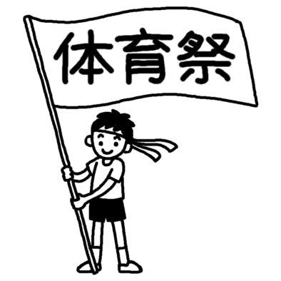 f:id:neokitano:20180601000145j:plain