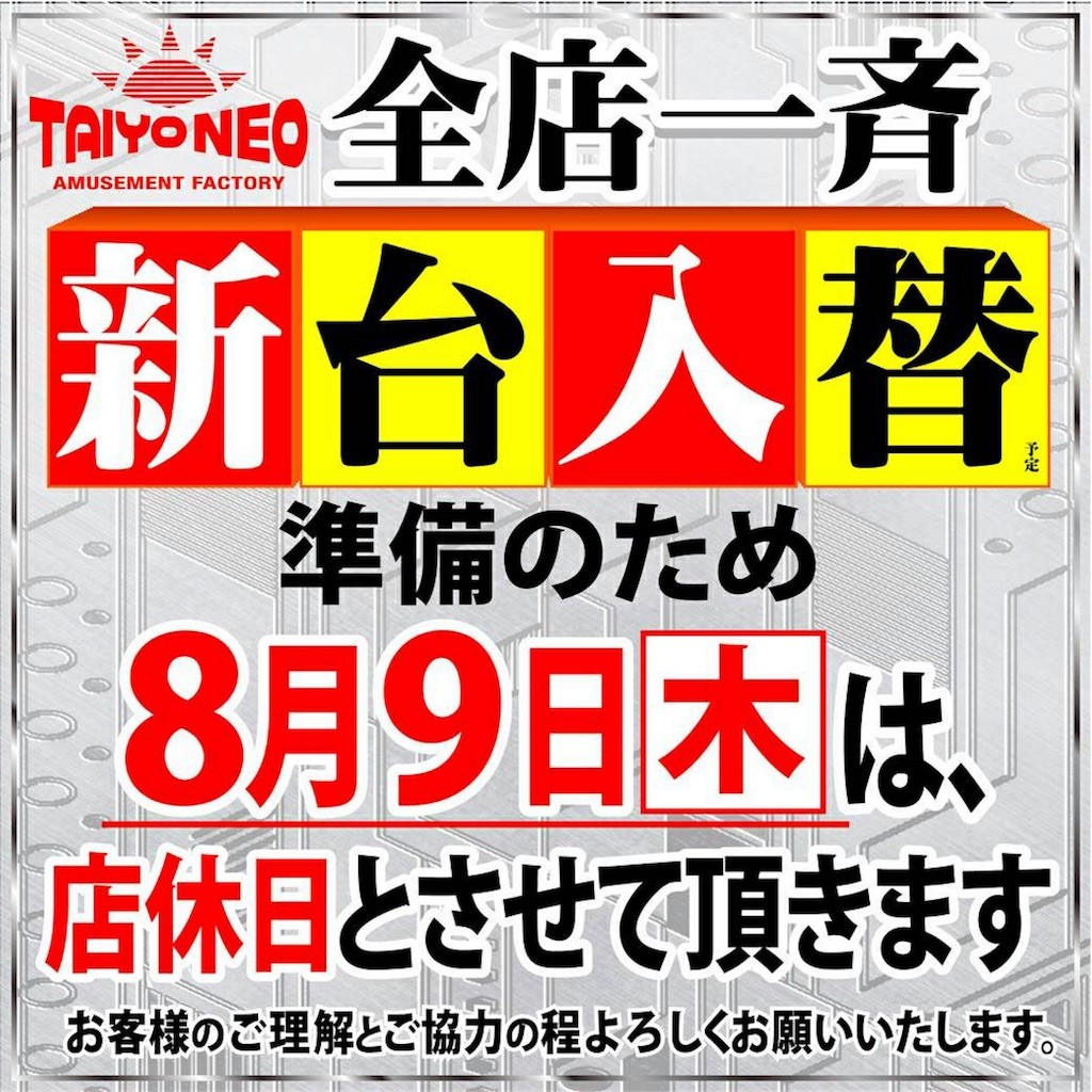 f:id:neokitano:20180809001011j:image