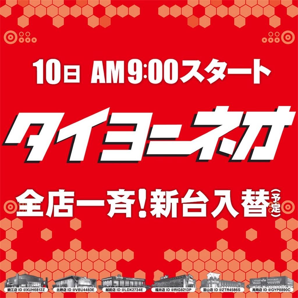 f:id:neokitano:20180809001714j:image
