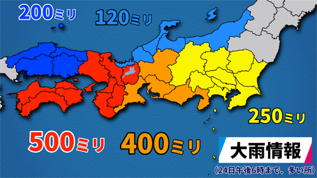 f:id:neokitano:20180823234705p:image