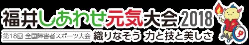 f:id:neokitano:20180830141803p:plain