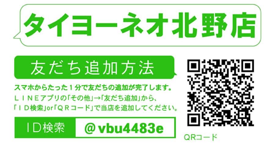 f:id:neokitano:20180919094525j:plain