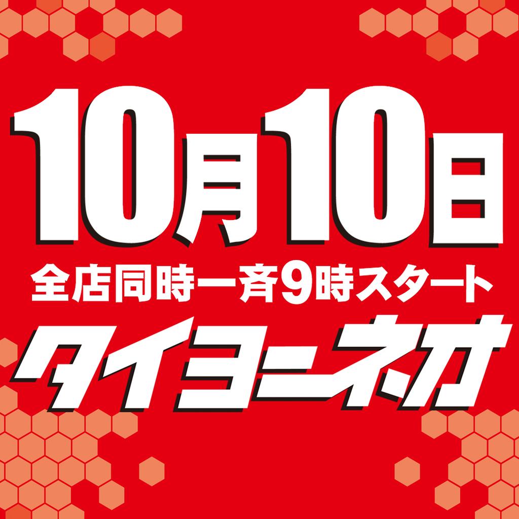 f:id:neokitano:20181009000041j:plain