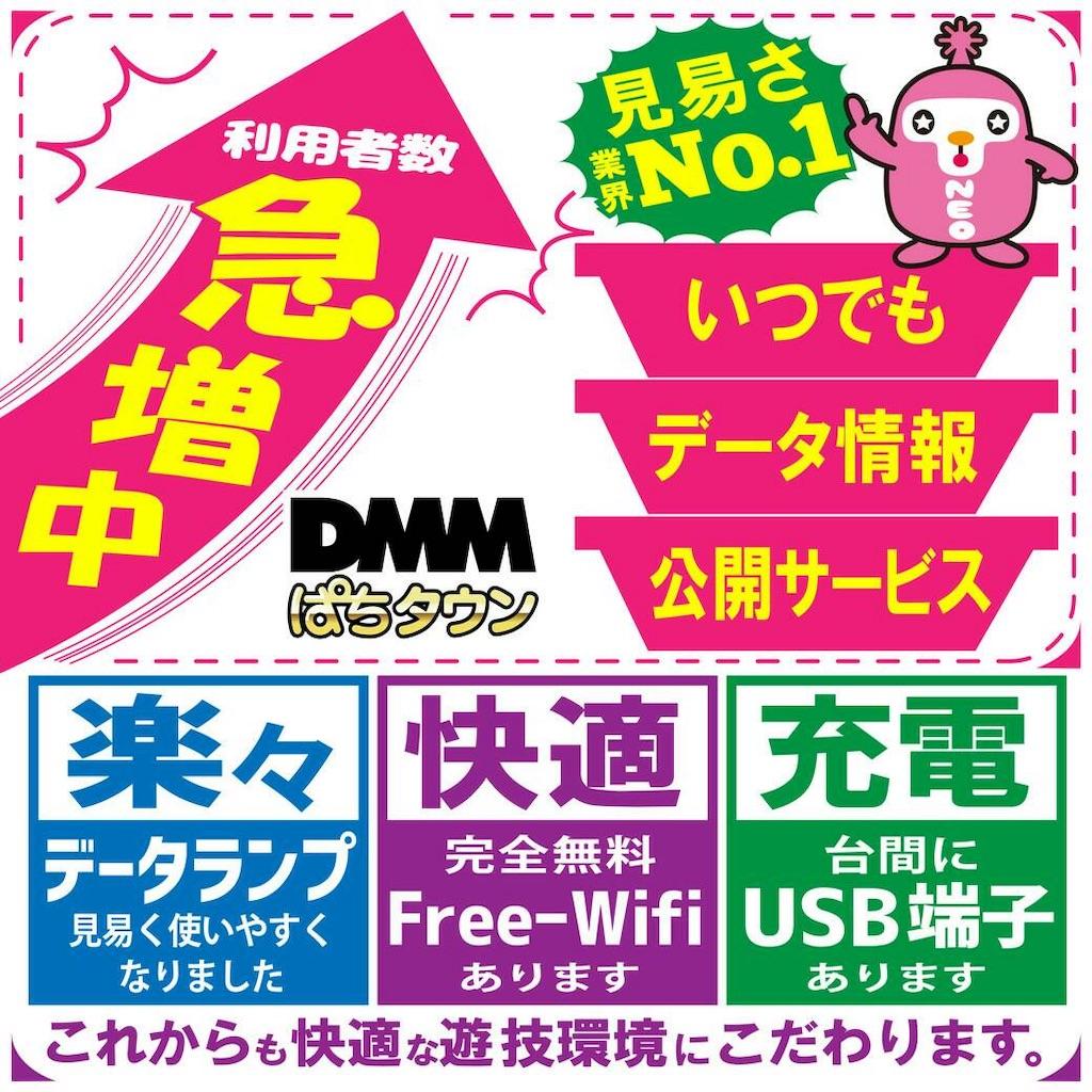 f:id:neokitano:20181107095254j:image