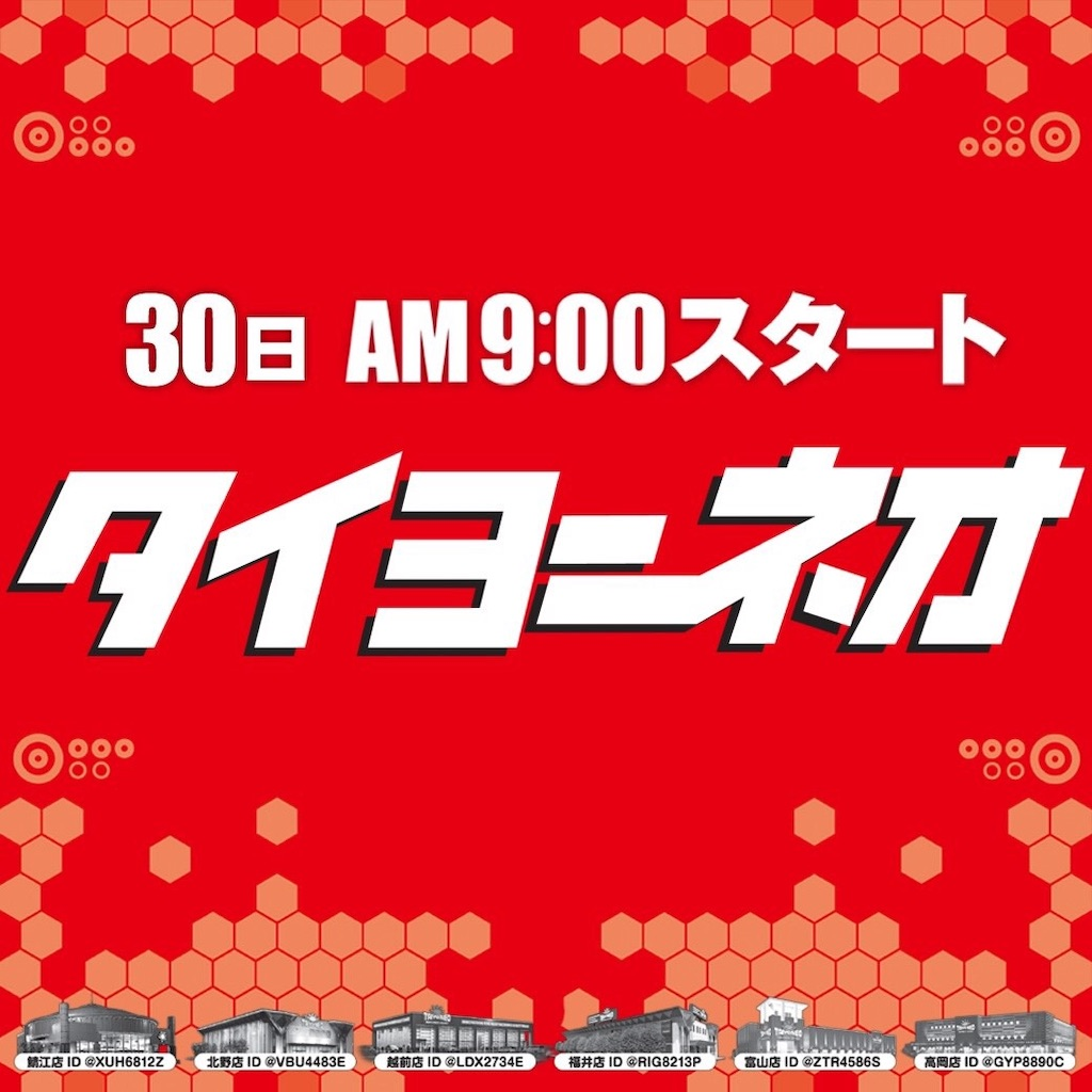 f:id:neokitano:20190630004840j:image