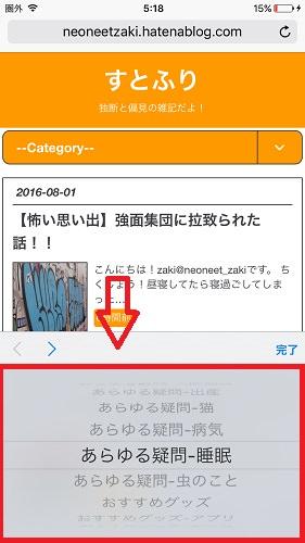 f:id:neoneetzaki:20160802054245j:plain