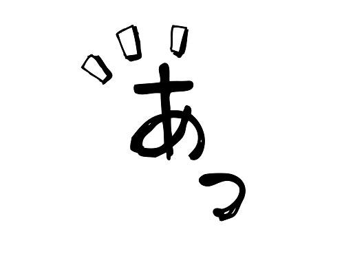 f:id:neoneetzaki:20160808004148j:plain