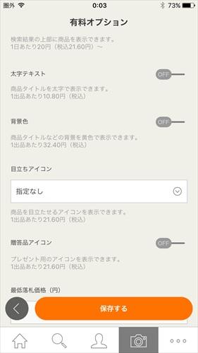 f:id:neoneetzaki:20160812030821j:plain