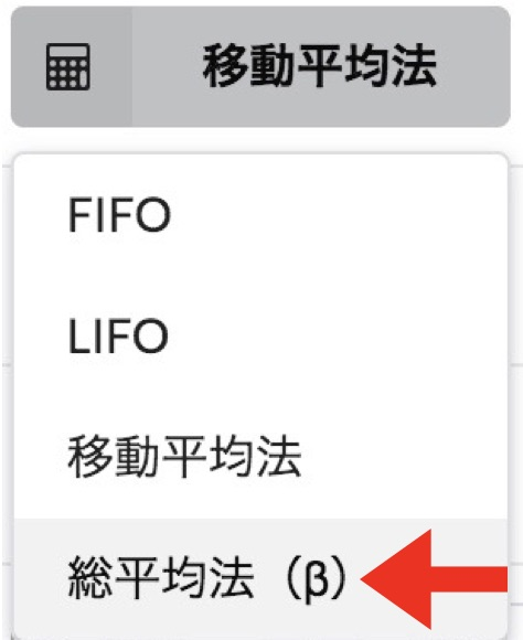 f:id:neoojisan:20180209220227j:plain:w250