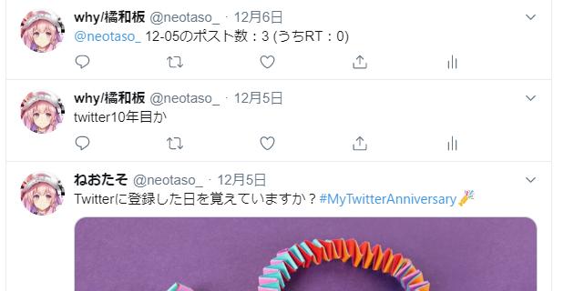 f:id:neotaso:20191215221124p:plain