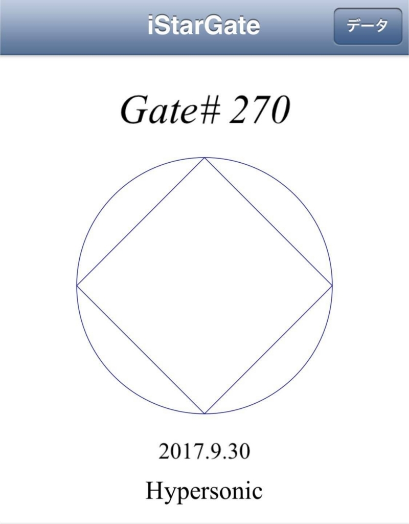 f:id:neotenyx:20170930125059j:plain