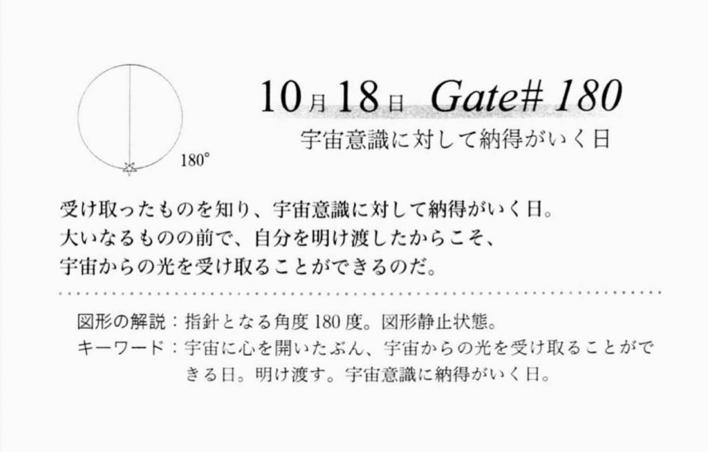 f:id:neotenyx:20171018102823j:plain