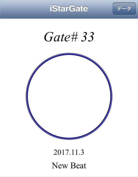 f:id:neotenyx:20171102202901j:plain