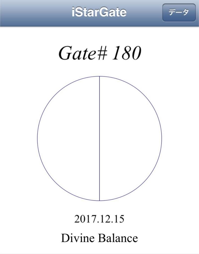 f:id:neotenyx:20171218232512j:plain