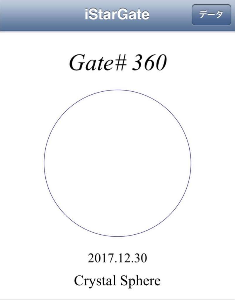f:id:neotenyx:20171230233329j:plain