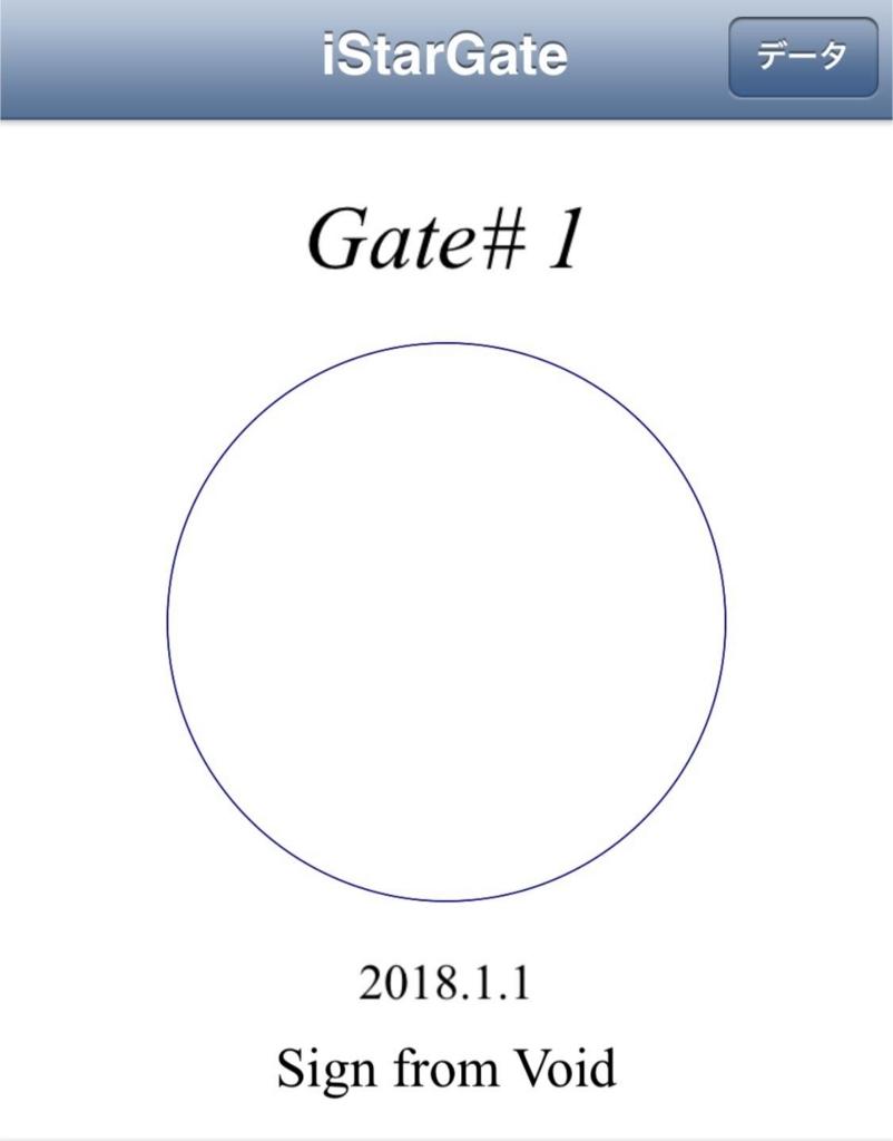 f:id:neotenyx:20180101051327j:plain