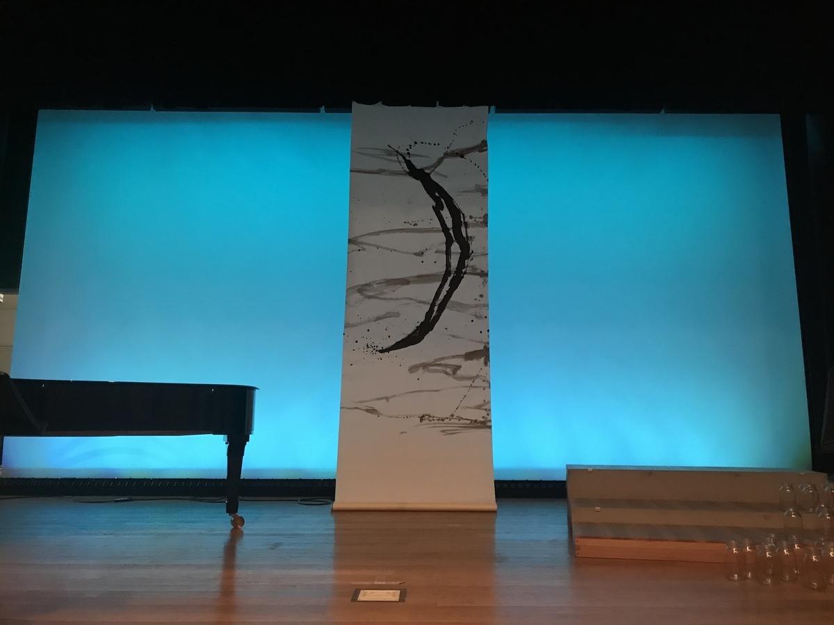 学園前ホール公演 舞台美術