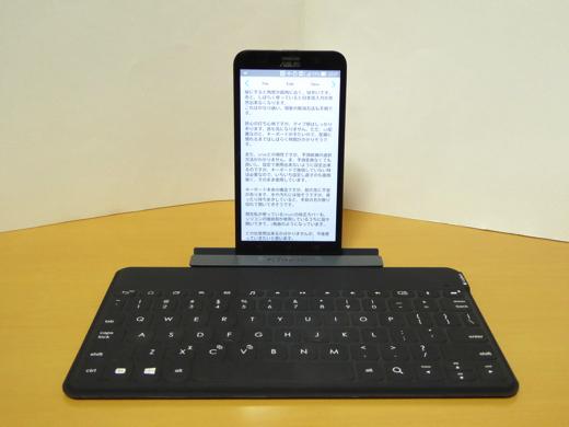 Logitech Keys-To-Go 付属スタンド使用 Zenfone2の場合(横)