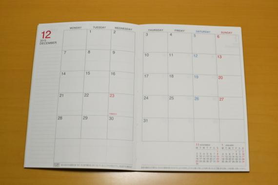 コクヨ スケジュール帳 ニ-C221-16 月間カレンダー