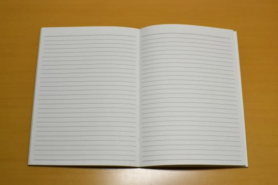 コクヨ スケジュール帳 ニ-C221-16 罫線ページ