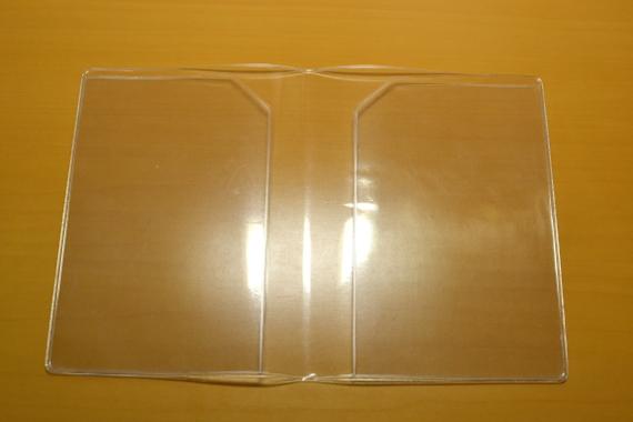 クツワ 文庫本カバー DH004-180(文庫本サイズ) その2