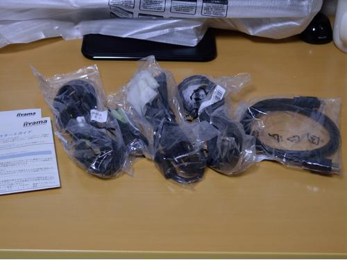 iiyama ProLite XU2290HS 付属品