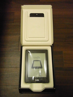 Amazon Kindle Paper White 中身その1