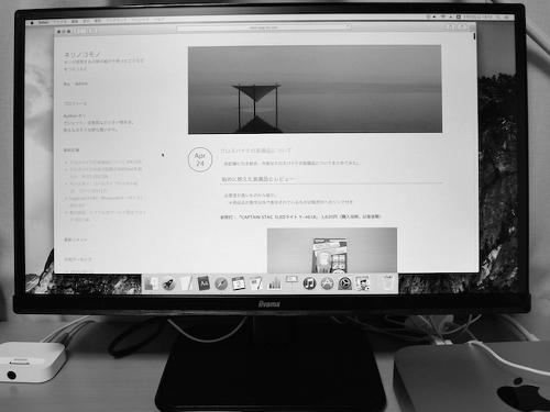 Mac mini 休眠