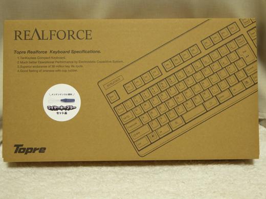 Real Force 91U(NG0100) 外箱