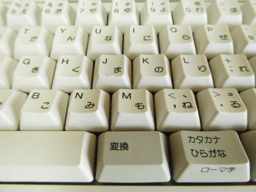 Real Force 91U(NG0100) キーボード拡大
