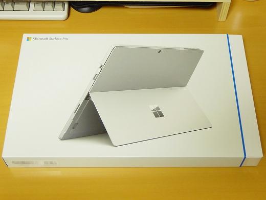 Surface Pro 4 パッケージ