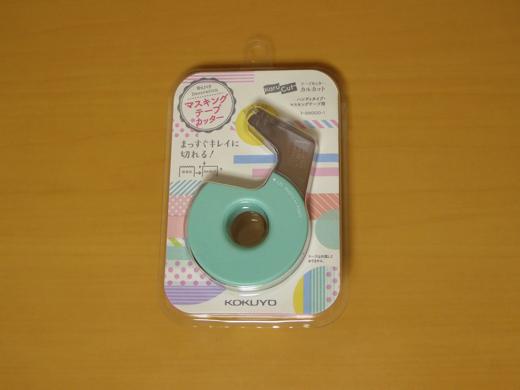 カルカットハンディ マスキングテープ用 パッケージ表面