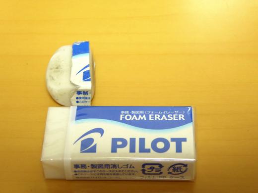 PILOT FOAM ERASER 小さくなっても外カバーを付けたまま使用可能