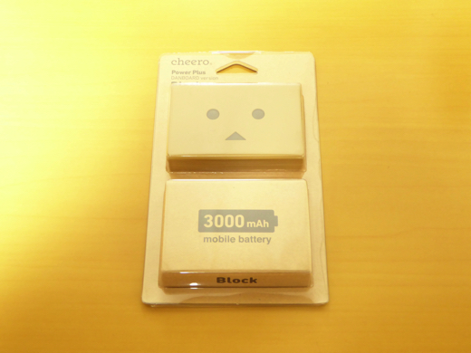 Cheero Power Plus DANBOARD version-Block- パッケージ表