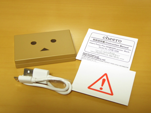 Cheero Power Plus DANBOARD version-Block- 中身
