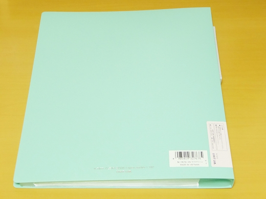 LIHIT LAB CLEAR BOOK N−7675−19 裏