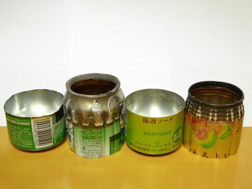 自作アルミ缶アルコールストーブ A、Bタイプ(表面塗装あり)比較
