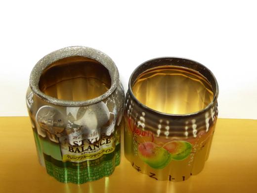 自作アルミ缶アルコールストーブ A、Bタイプ(表面塗装あり)比較 その2