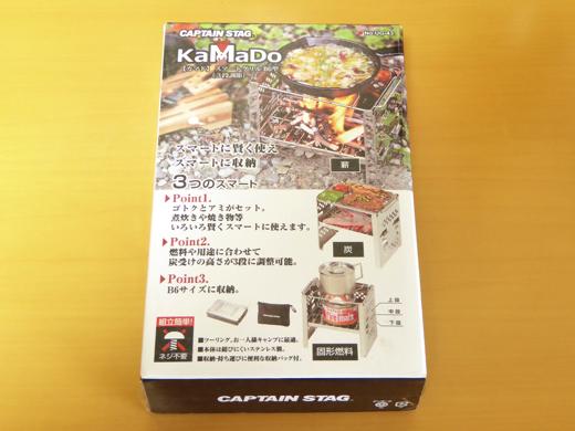 カマド スマートグリル B6型 パッケージ(表)