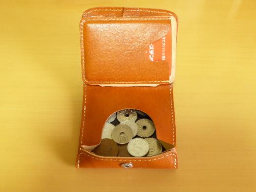 財布 2つ折り コンチャ 小銭入れその3