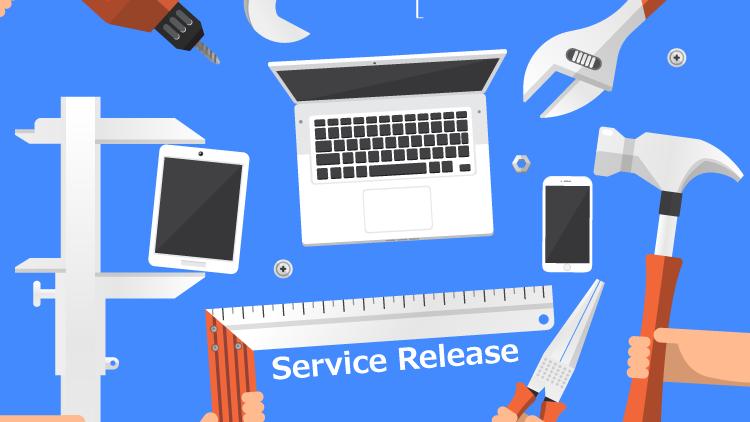 インフラジスティックス開発ツール:サービスリリース