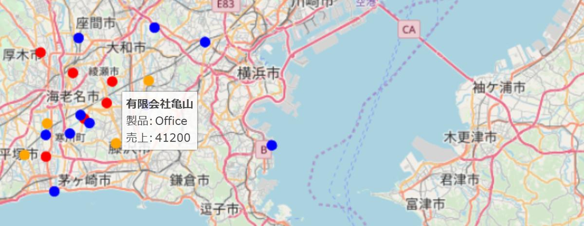 UIコントロール選択ガイド - マップ - マップ上に得意先情報をポイントする例