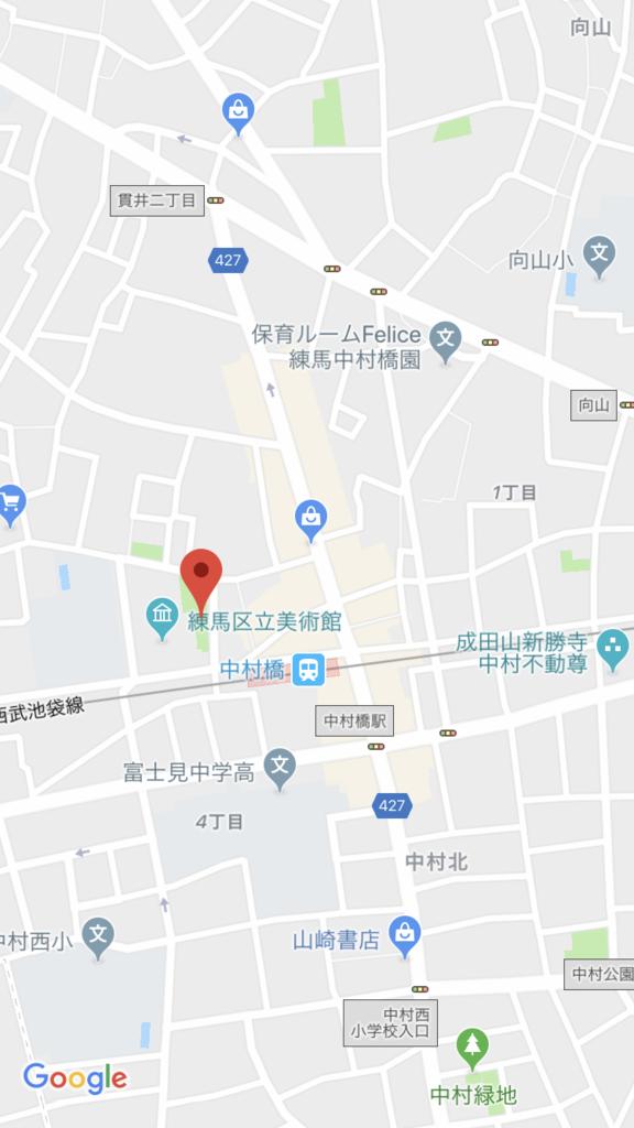 f:id:neritoko:20180712012456p:plain