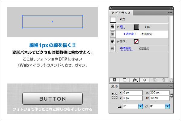 f:id:neriu:20110929012227j:image