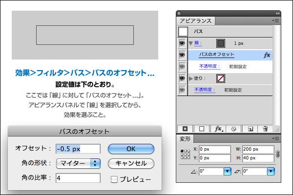 f:id:neriu:20110929012229j:image