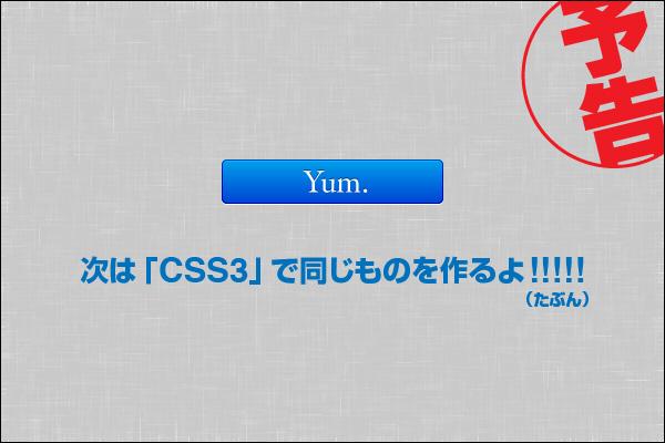 f:id:neriu:20110929012236j:image