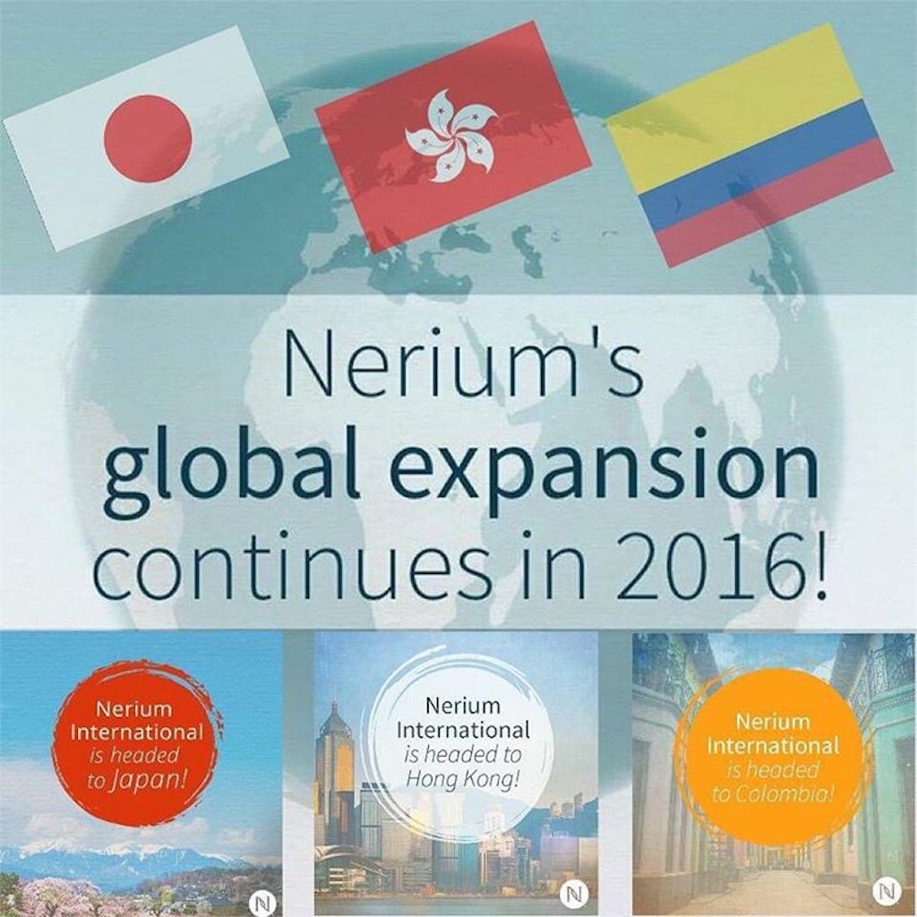 f:id:nerium:20160905161043j:image