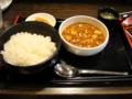麻婆豆腐定食/炎麻堂